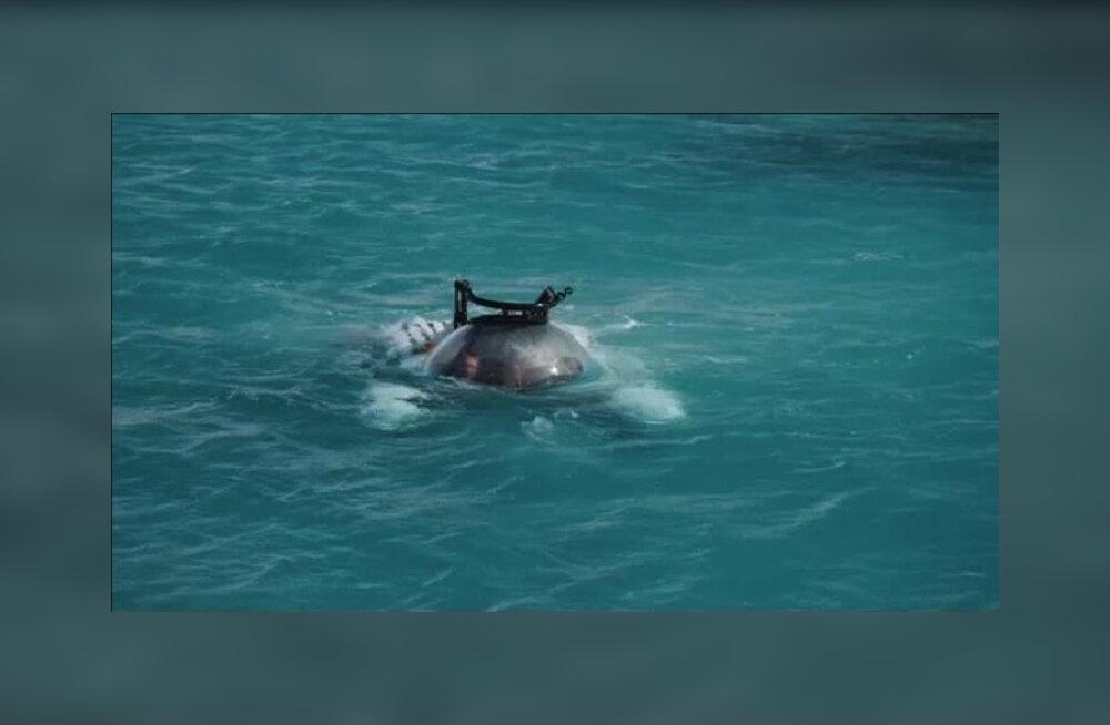 ВИДЕО. Новое развлечение Австралии: теперь через Uber можно вызвать подводную лодку