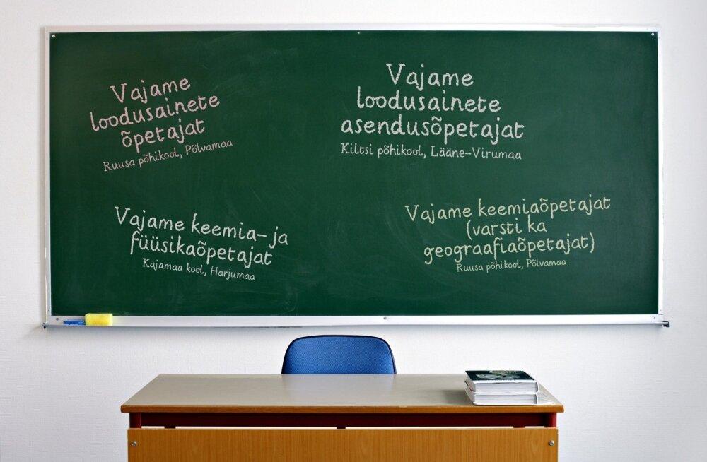 Нехватка учителей заставляет директоров школ изобретать разные схемы