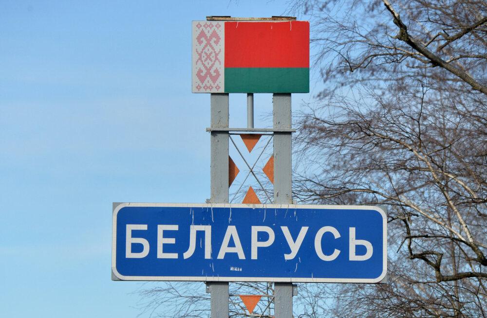 Кто и как дискредитирует оппозиционных активистов в Белоруссии