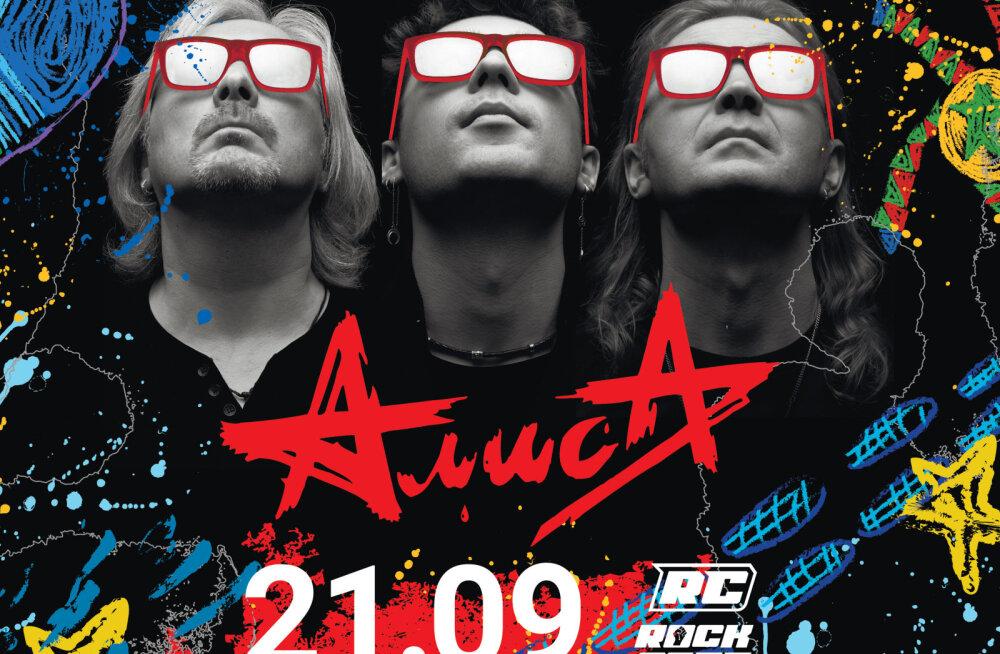 """Группа АлисА! Презентация нового альбома """"Посолонь"""" на открытии нового ROCK CAFÉ!"""
