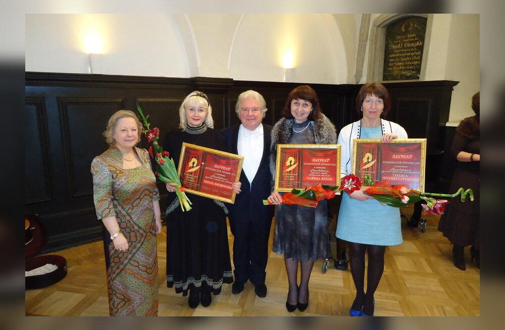 Преподавателям русского языка вручили Пушкинскую премию