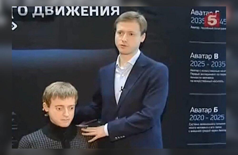 Surematus aastaks 2045! Vene multimiljonär tahab inimmõistuse digitaliseerida