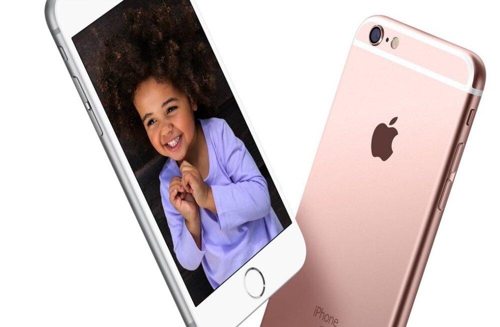 Tänavustel iPhone'idel on eri kestvusega akud; selgita, kas sinu oma kestab kauem või vähem