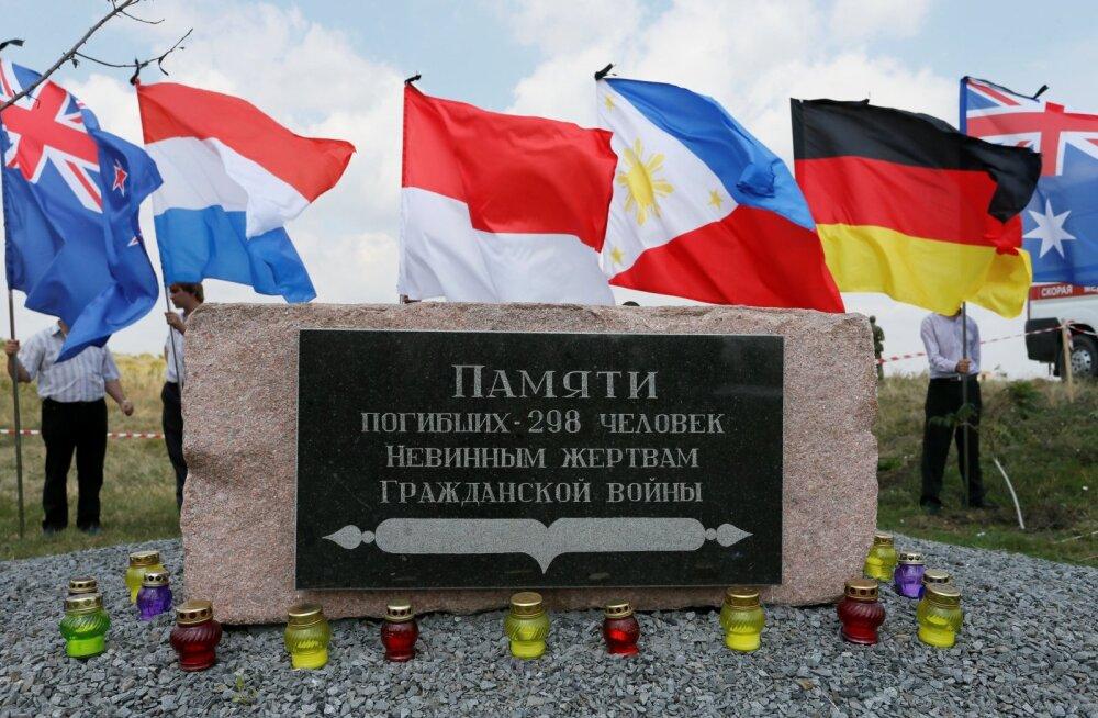 Рейнсалу призвал Россию признать свою роль в крушении МH17. Посольство РФ в Эстонии так не считает
