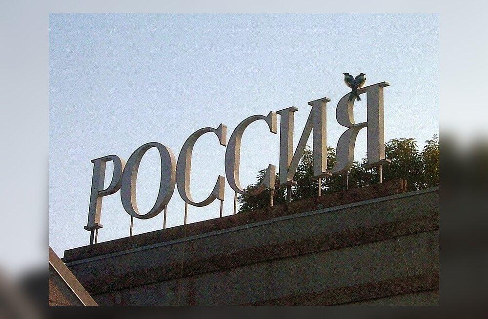 Российские пограничники не разрешают депутатам Рийгикогу говорить по телефону