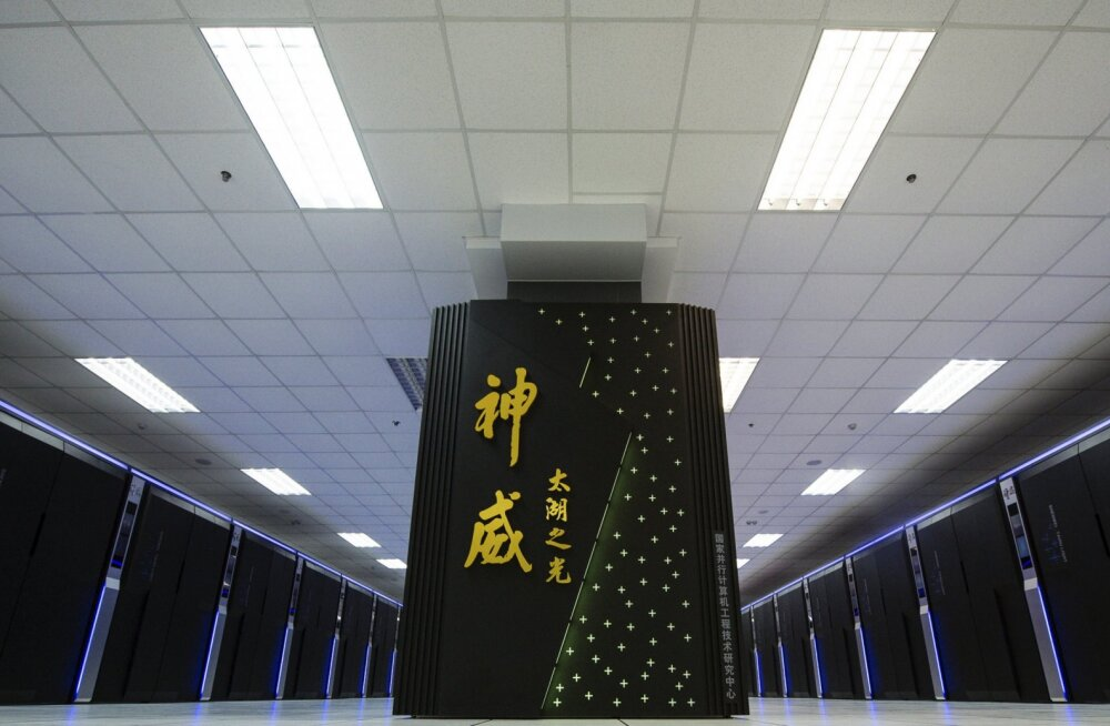 Hiinlased lõid nii võimsa superarvuti, et järgmine on kolm korda nõrgem