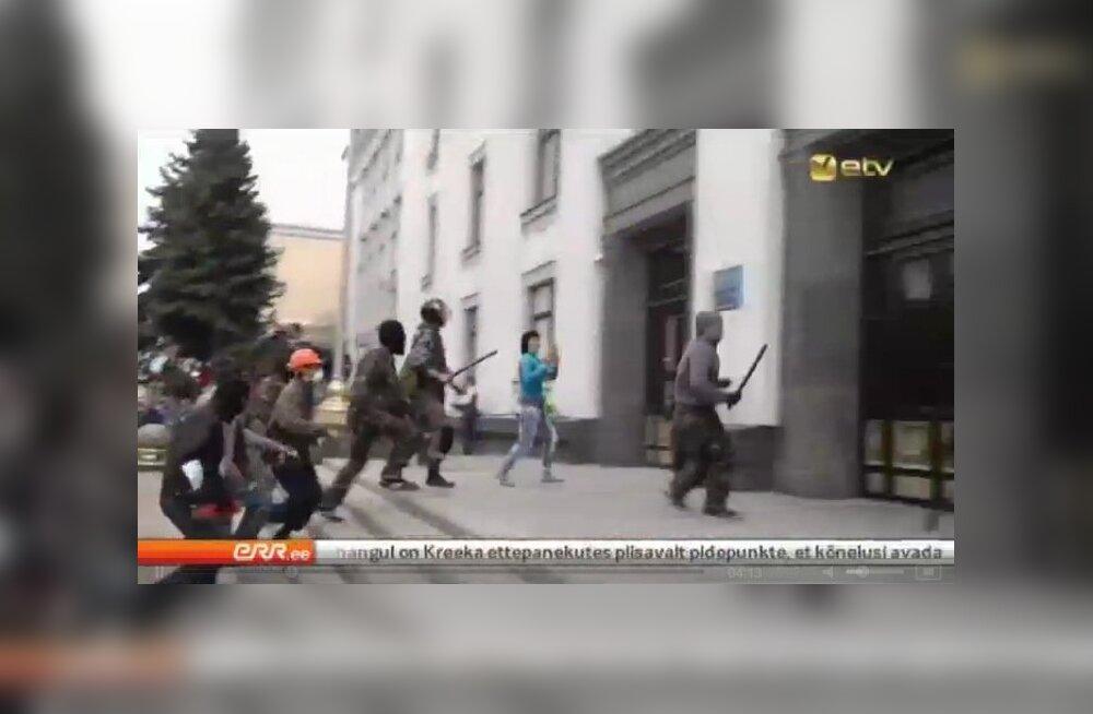 Ukraina märul