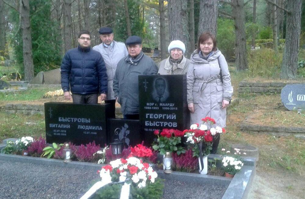 Члены ОЛПЭ возложили памятный венок на могилу Быстрова, в субботу состоится памятный концерт