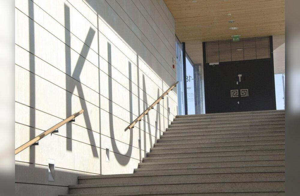 Tartu kunstimuuseum: kas me ei vääri kultuuriministri respekti?