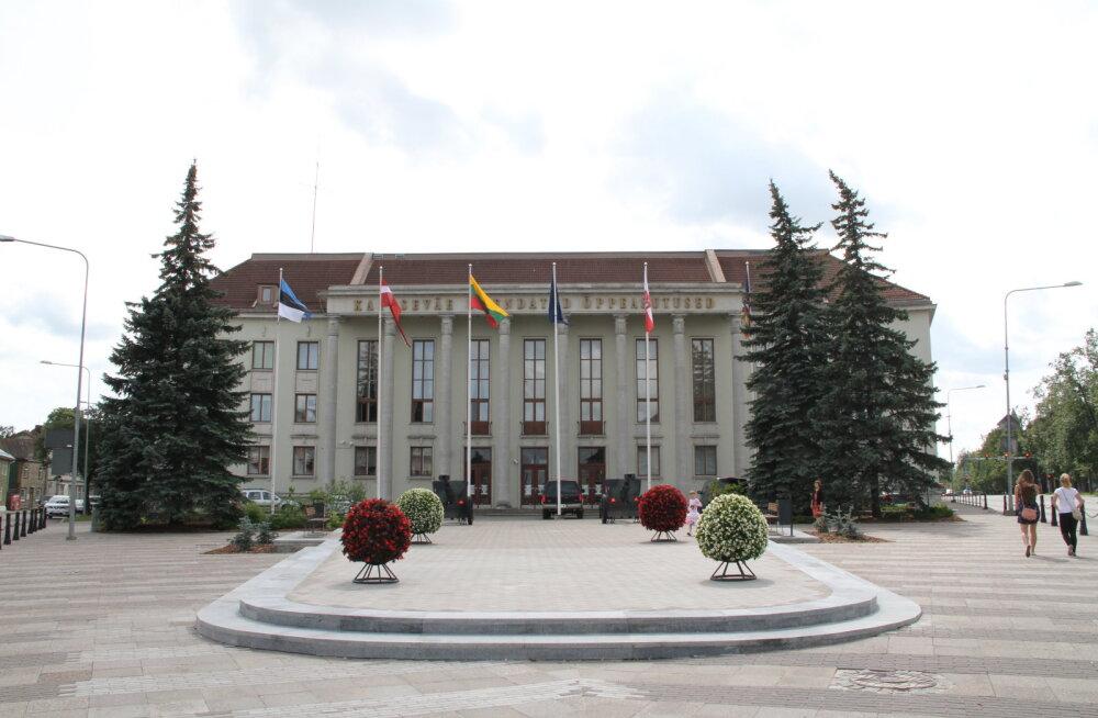 Otseülekanne: Kaitseväe ühendatud õppeasutustes toimub rahvusvaheline juhtimiskonverents