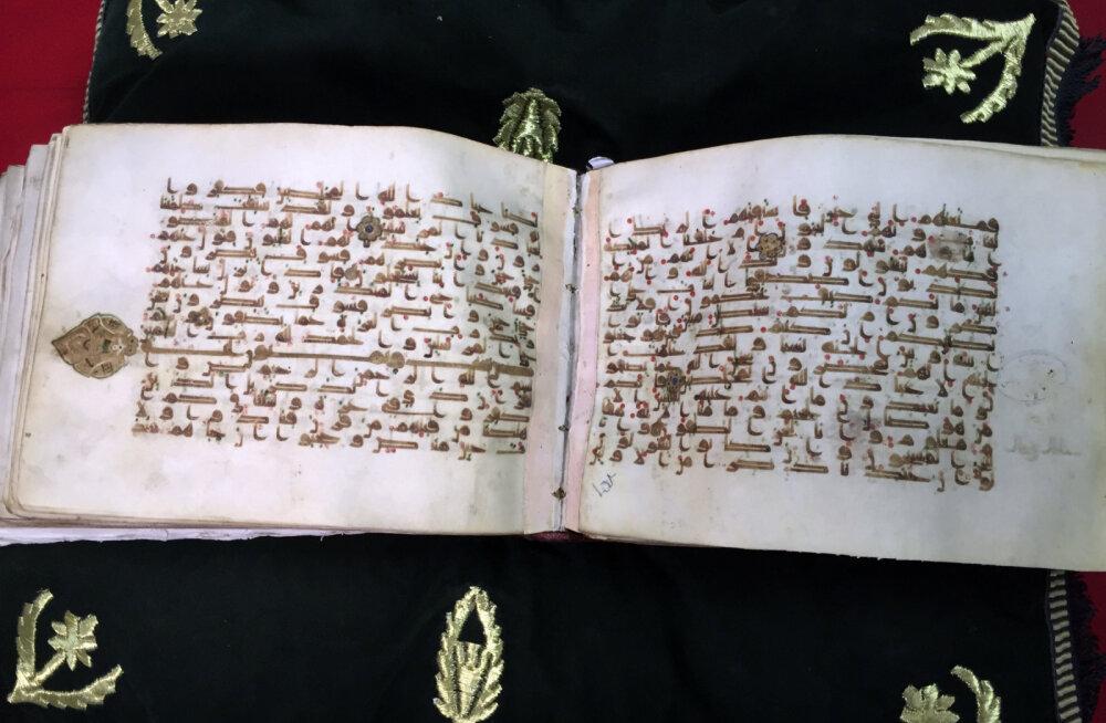 Странная судьба Кровавого Корана Саддама Хусейна - Турист