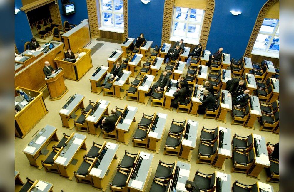 Более половины депутатов полностью использовали компенсацию расходов