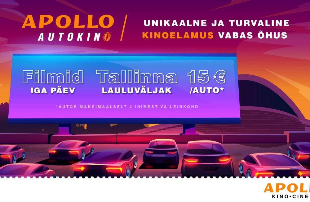 15 мая на Таллиннском певческом поле группа Smilers откроет Apollo Autokino