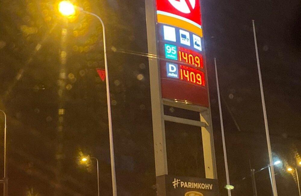 Цены на автозаправках сделали резкий скачок вверх
