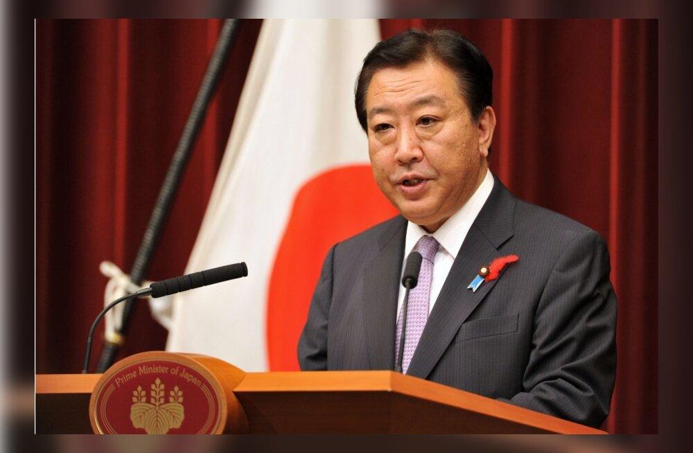 Jaapani peaminister: visiit Moskvasse lükkub edasi Putini halva enesetunde tõttu