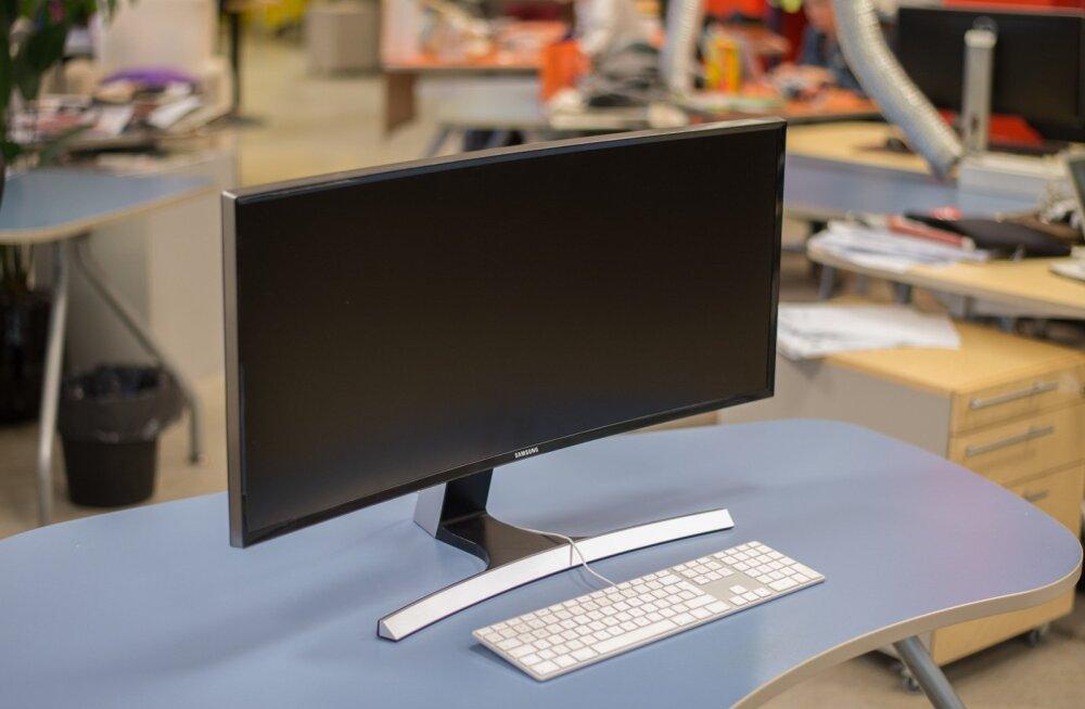 Samsungi nõgus monitor