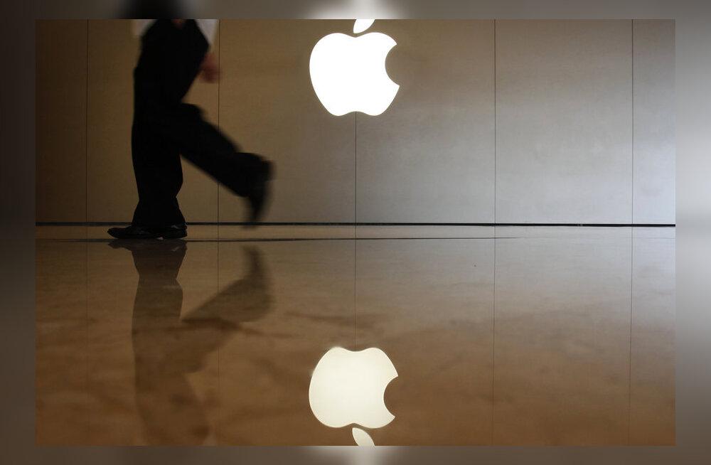 Австралийский школьник взломал серверы Apple и скачал 90GB данных
