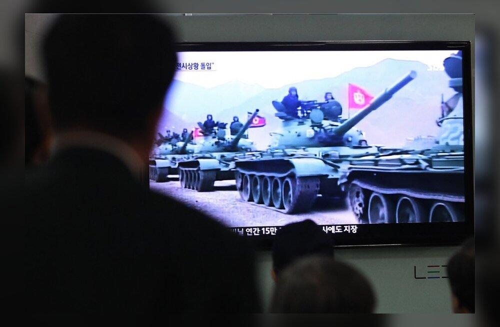 Põhja-Korea uudistelõik
