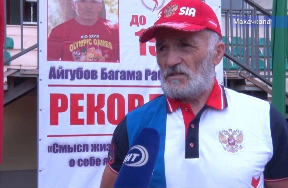 Дагестанский пенсионер вбежал в Книгу рекордов Гиннесса, похудев на 9 кг за 5 часов