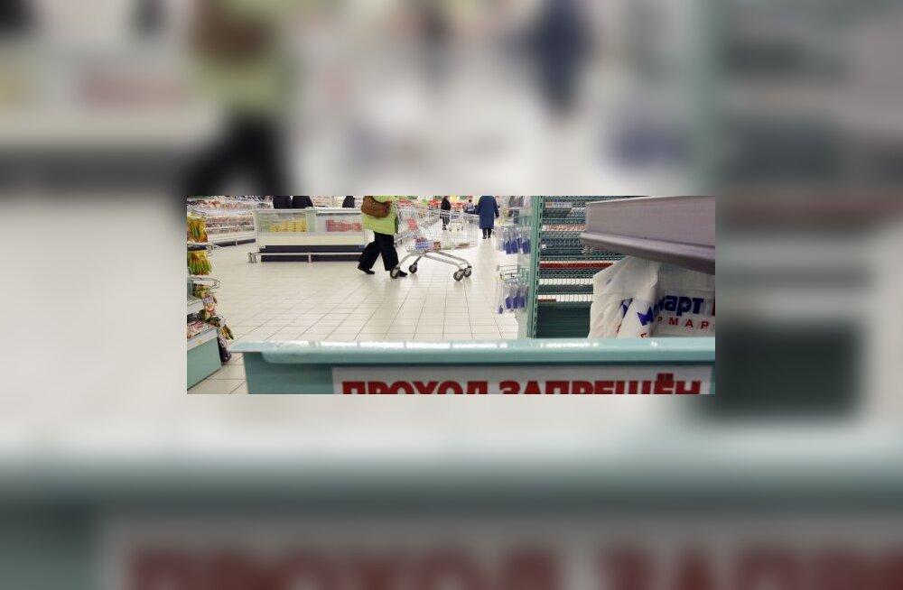 kaubamaja_rian