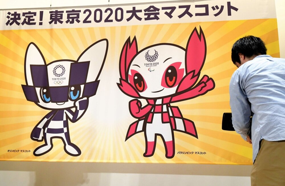 FOTOD   Saage tuttavaks - nemad on järgmiste olümpiamängude hetkel veel nimetud maskotid!