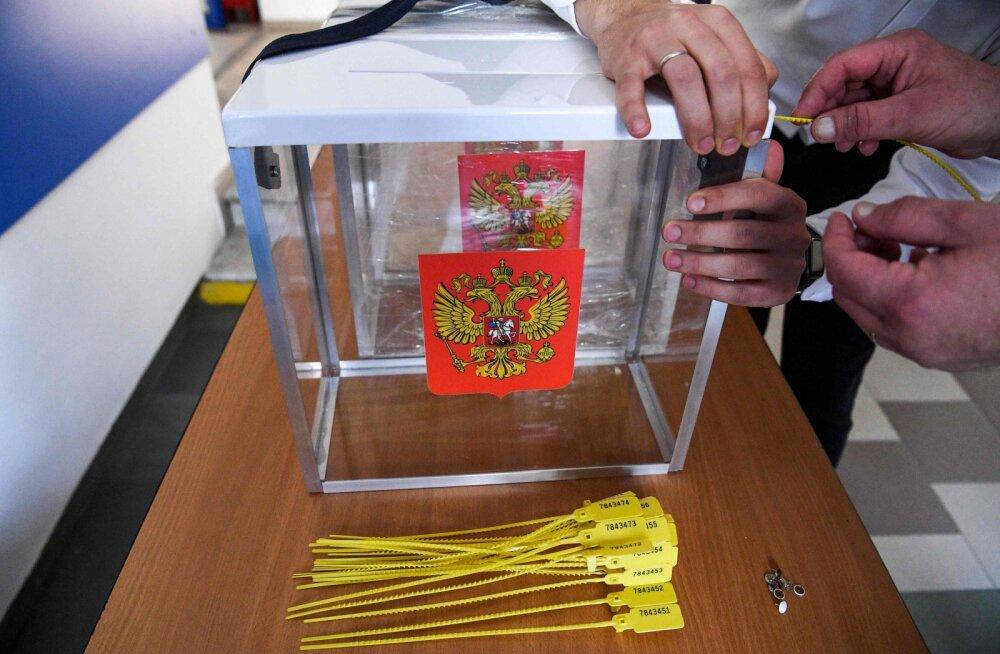 Что нужно знать о едином дне голосования 8 сентября 2019 года в России