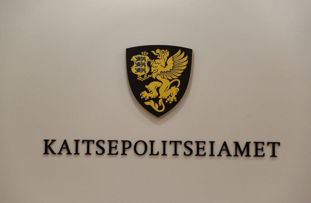Русского экс-сотрудника КАПО обвиняют в шпионаже против Эстонии