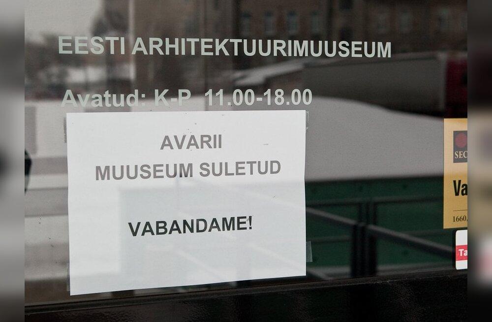 Karin Hallas-Murula kaebas kultuuriministeeriumi kohtusse