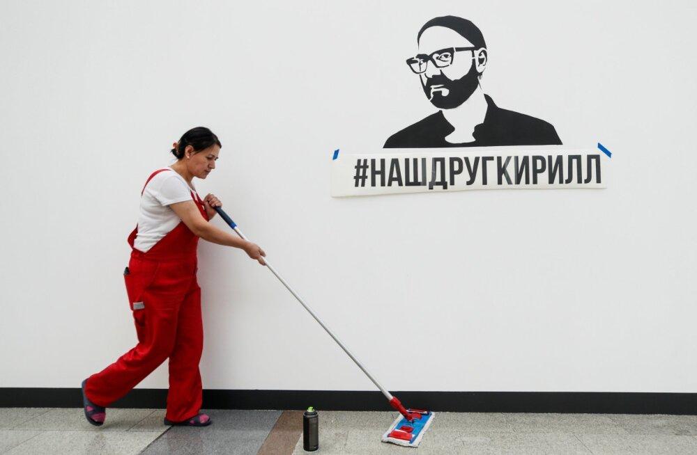 """""""Дело Серебренникова"""": почему театры нарушают закон"""