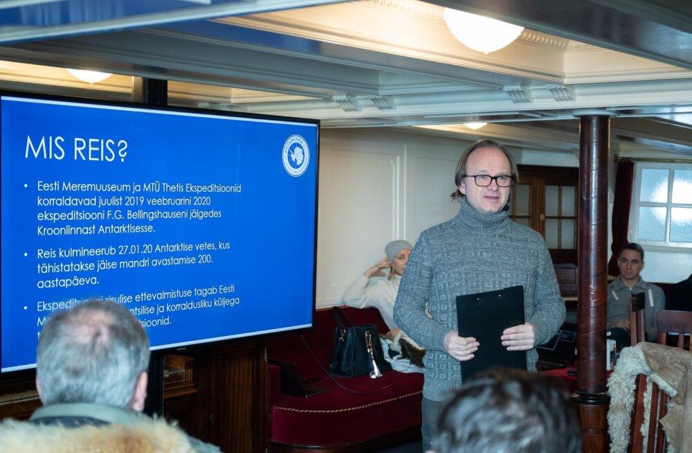 Кто спонсирует эстонскую антарктическую экспедицию стоимостью почти 1 миллион евро?
