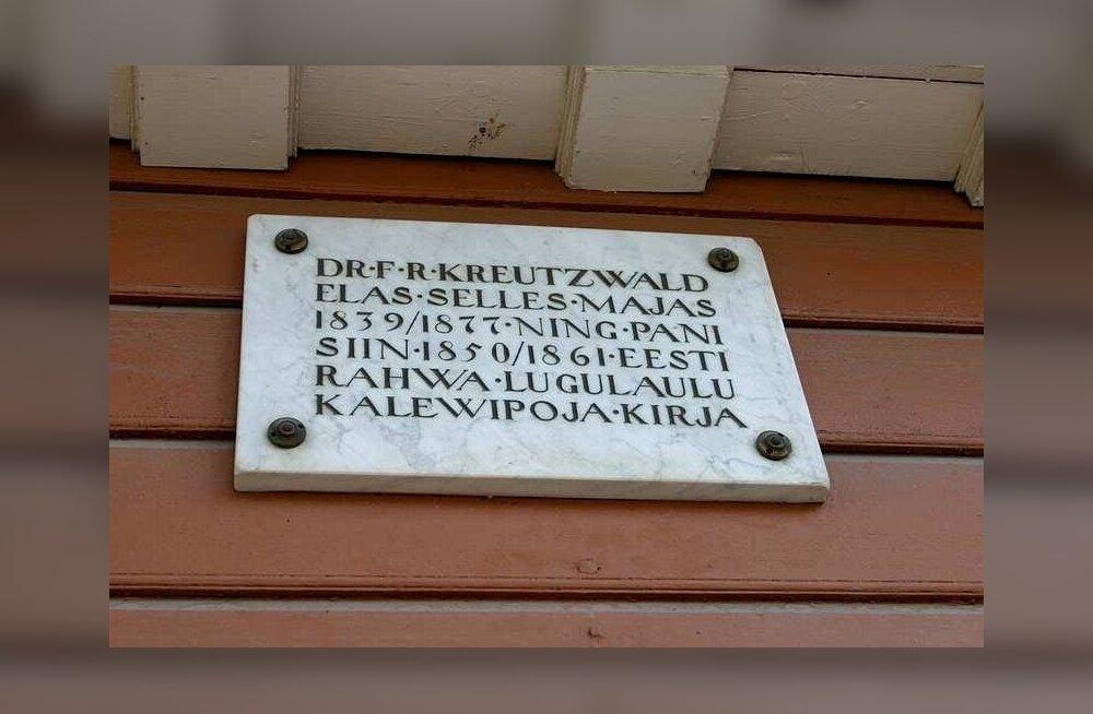 DR.FR.R.KREUTZWALDI MEMORIAALMUUSEUM