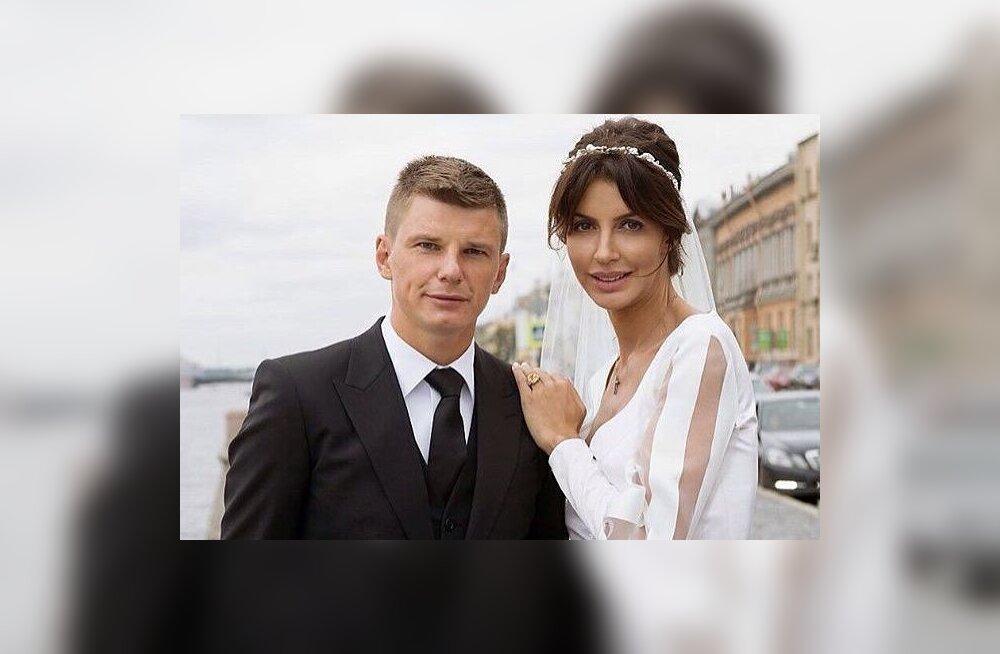 Жена Андрея Аршавина: мы пережили травлю и счастливы