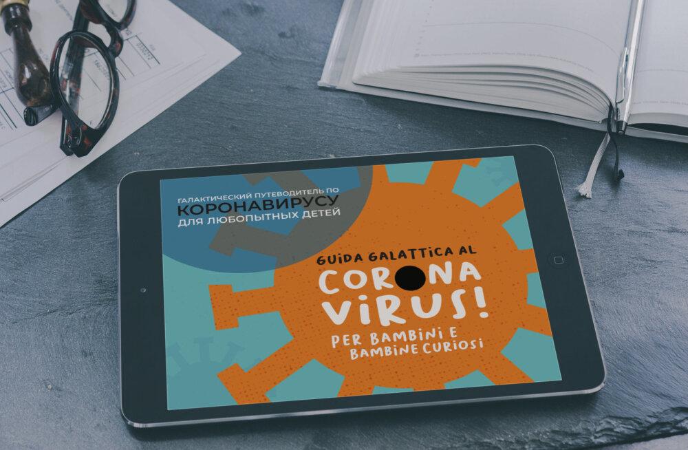 В Италии и Испании появились электронные детские книжки про коронавирус. Они доступны и на русском