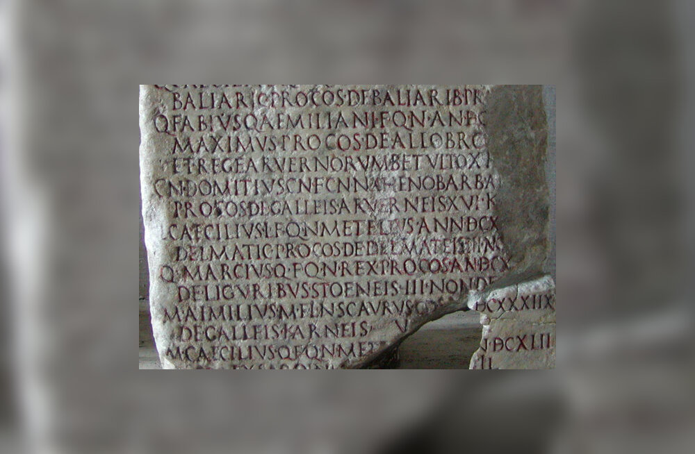 """Acta Diurna - """"ajaleht"""" ilmus juba antiikses Roomas, mõistagi mitte paberil"""