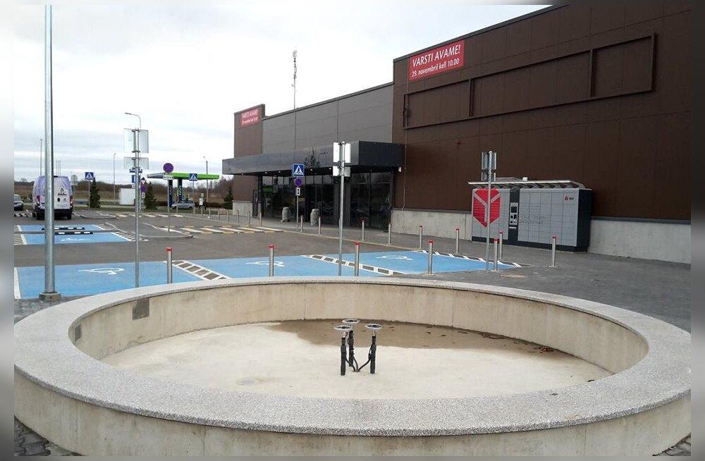На следующей неделе в Силламяэ состоится открытие вызывавшего споры Maxima XX. В городе появился первый фонтан