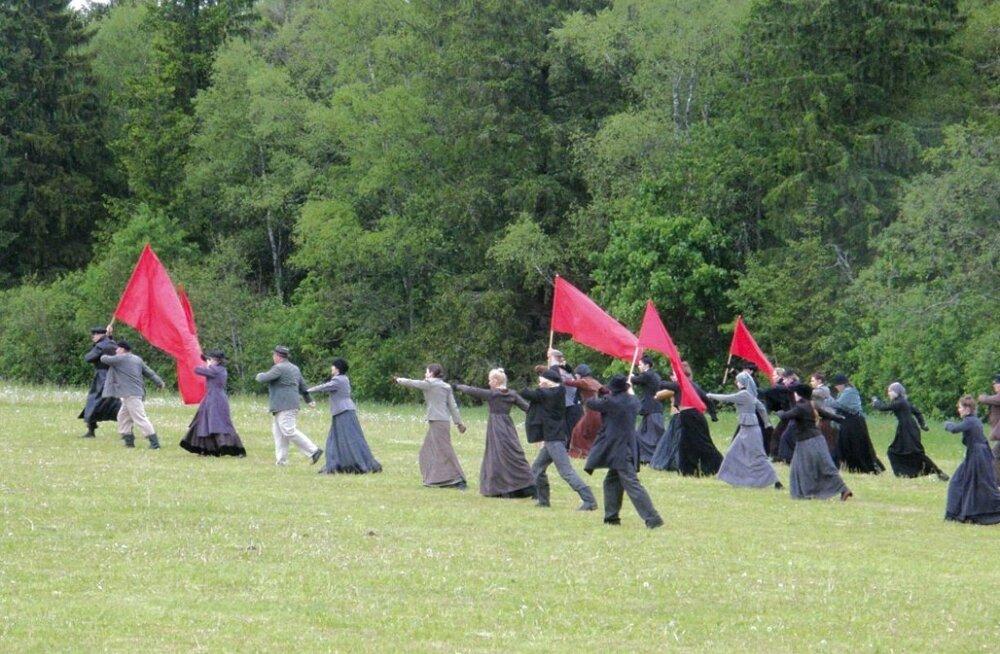 Vargamäe on üks populaarsemaid paiku suvelavastuste etendamiseks.