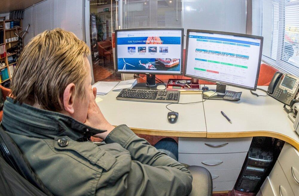 Peale veebisaidi arhiveerimise ja andmebaasi allalaadimise rikkus Eesti rahvusraamatukogu arhiveerimisrobot veebisaidi täielikult. See tuli varundatud koopiast uuesti üles ehitada.