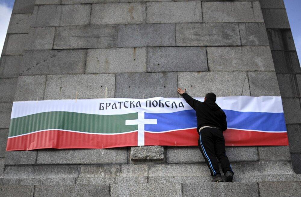 Bulgaarias vahistati spionaažis kahtlustatuna liikumise Russofiilid esimees