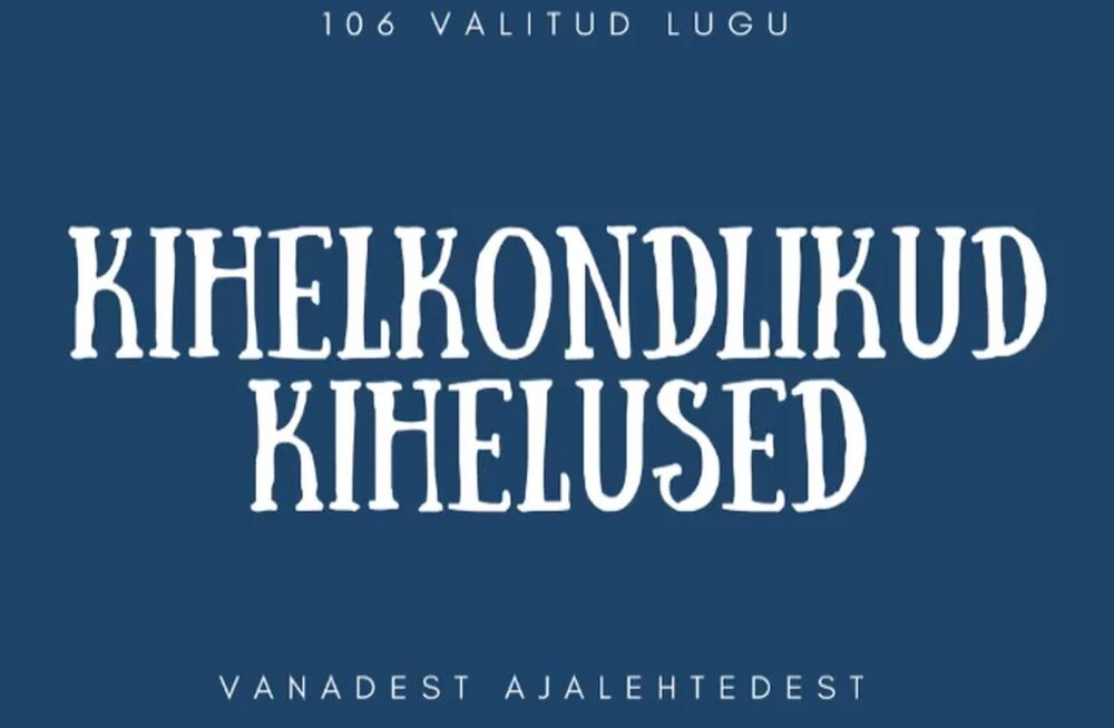 Alustab 21 aastat kestev kõiki Eesti kihelkondi kaardistav raamatusari