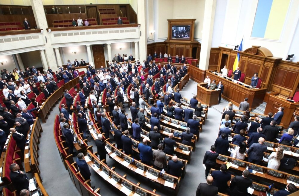 Ukraine s Verkhovna Rada adopts law recognizing Ukrainian as the only official language