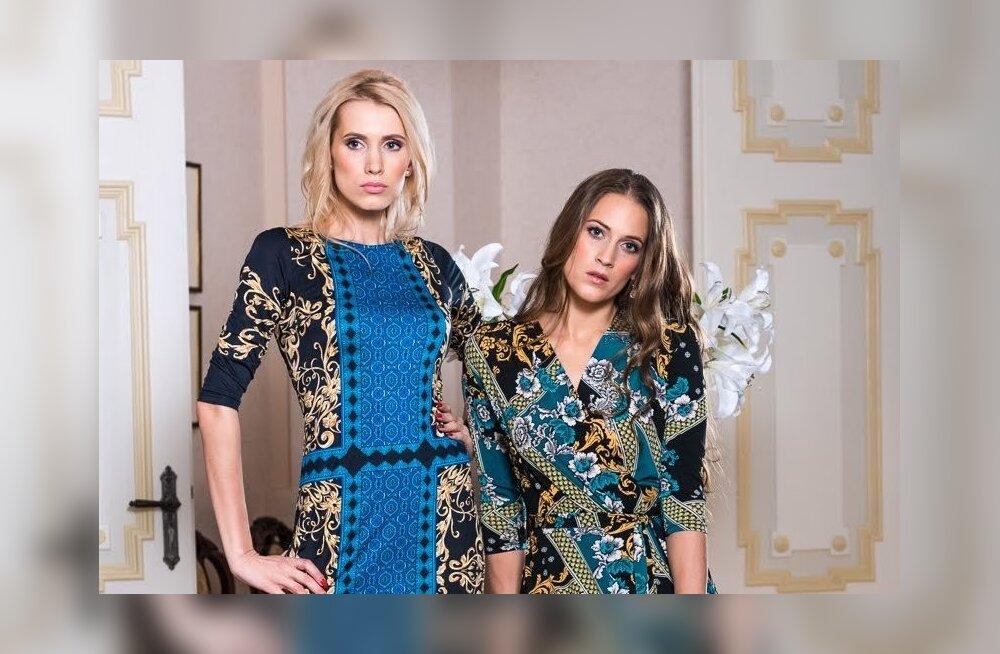 ФОТО: Красота! Модный дом выпустил коллекцию к юбилею ЭР