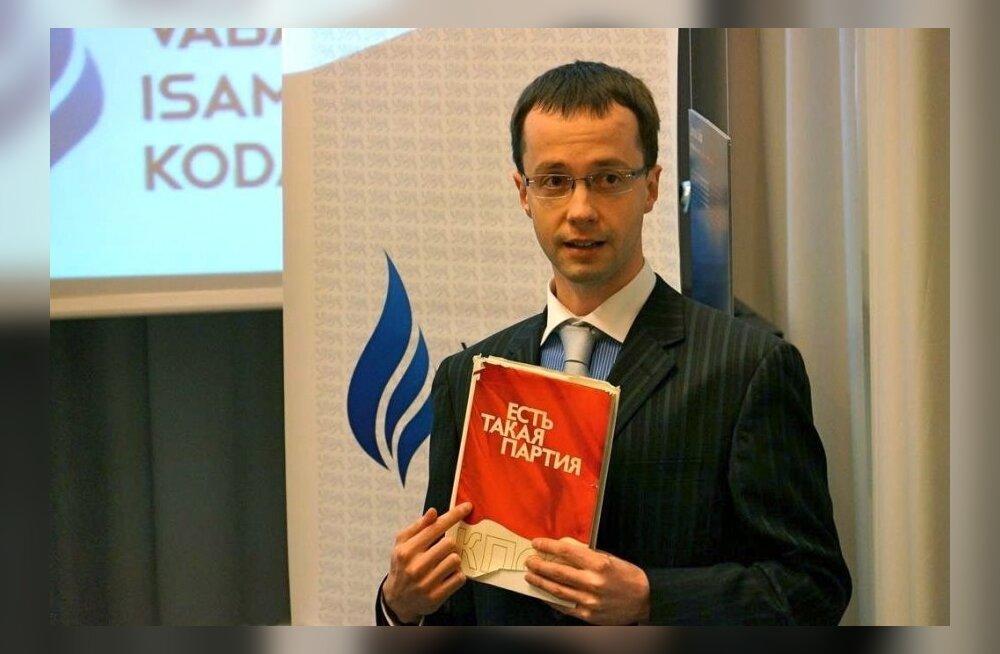 Jevgeni Kristafovits