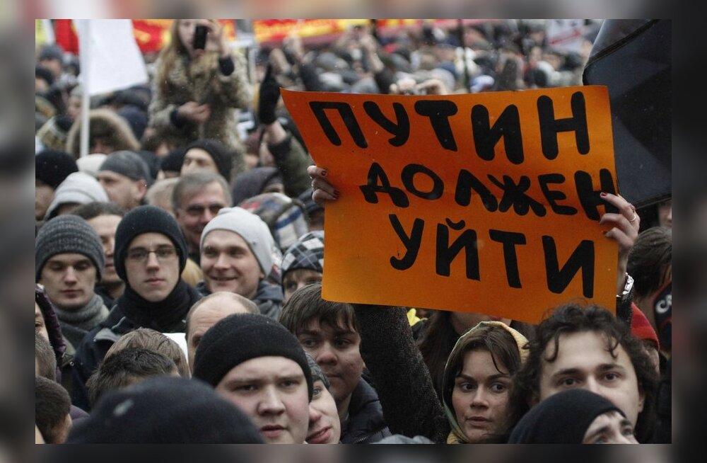 В Facebook митинг в Москве поддержали уже 18 тысяч
