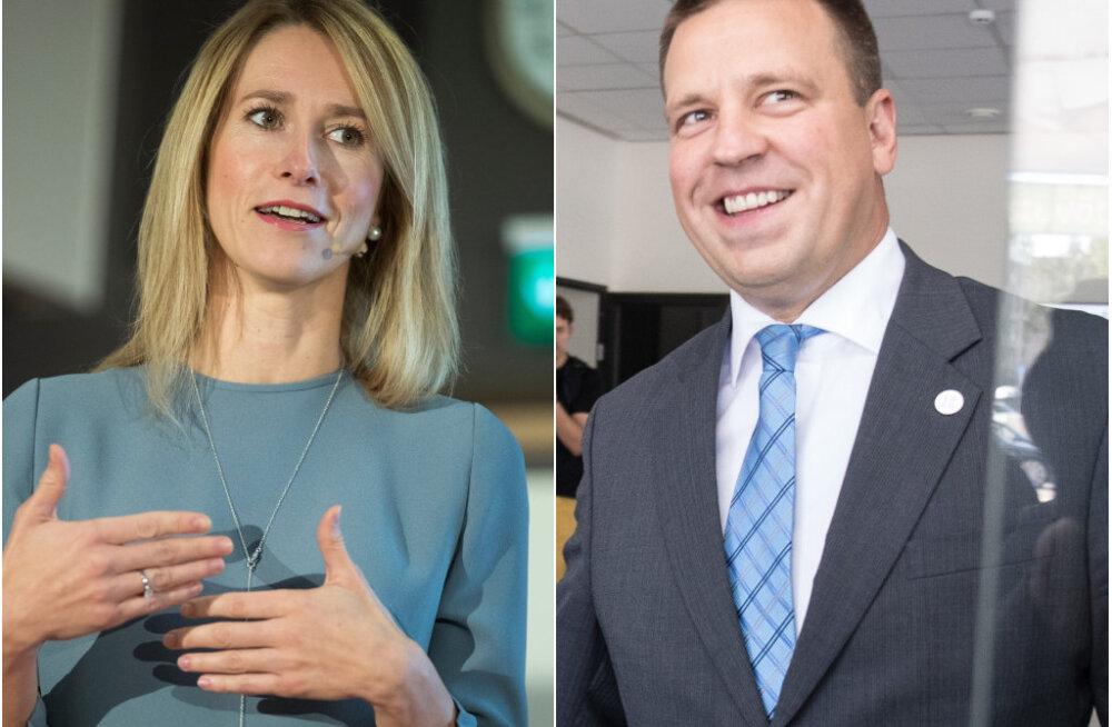 Kaja Kallas: peaminister võiks lõpetada Eesti inimeste asjatu hirmutamise
