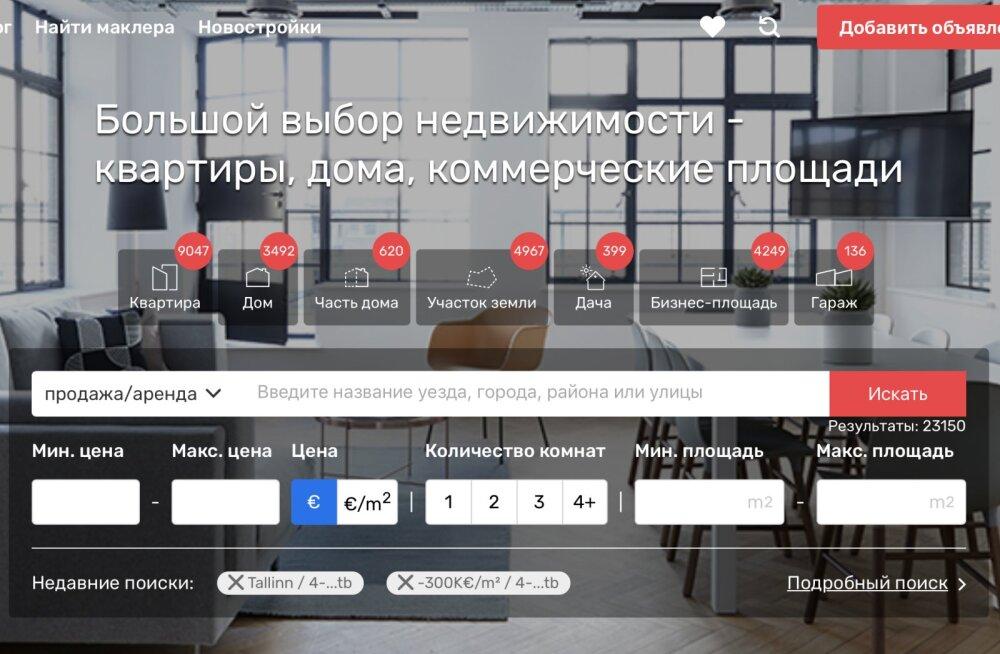 Известность портала Kinnisvara24 достигла уровня прежних лидеров рынка