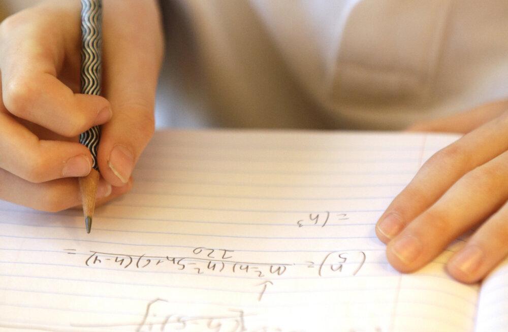 Долой стереотипы! Ученый-математик — не значит скучный сухарь