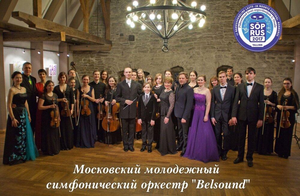 ФОТО читателя Delfi: Опера, дружба и многолетнии традиции - как прошел фестиваль Sõprus