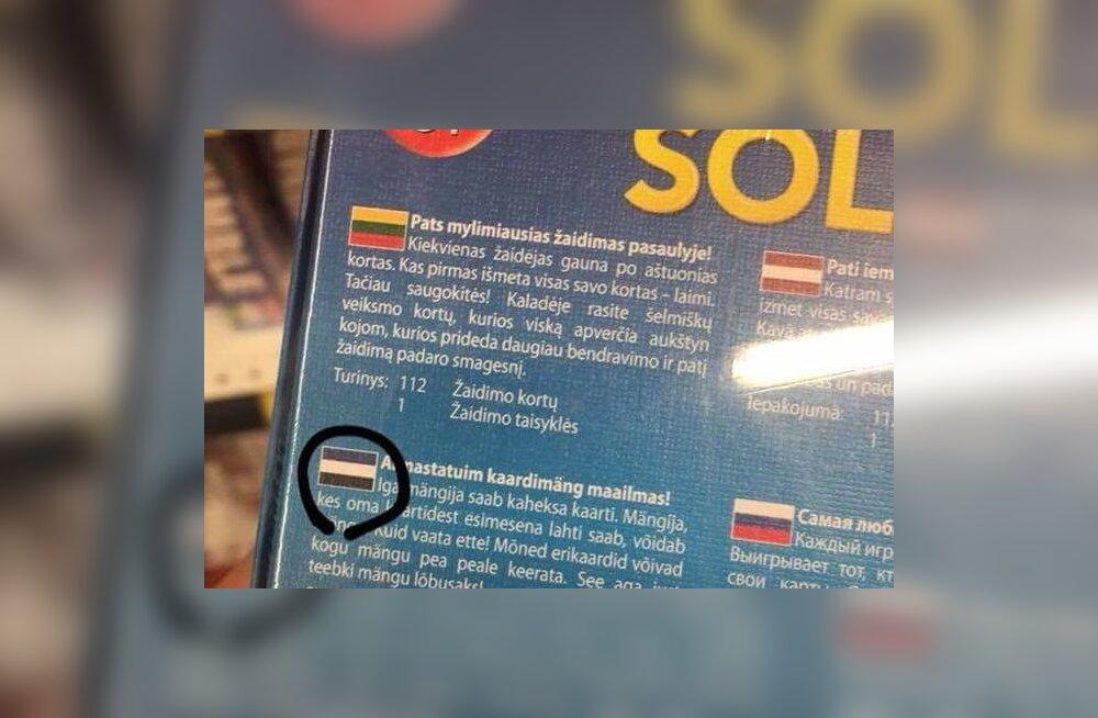 Eesti lipu värvid valetpidi