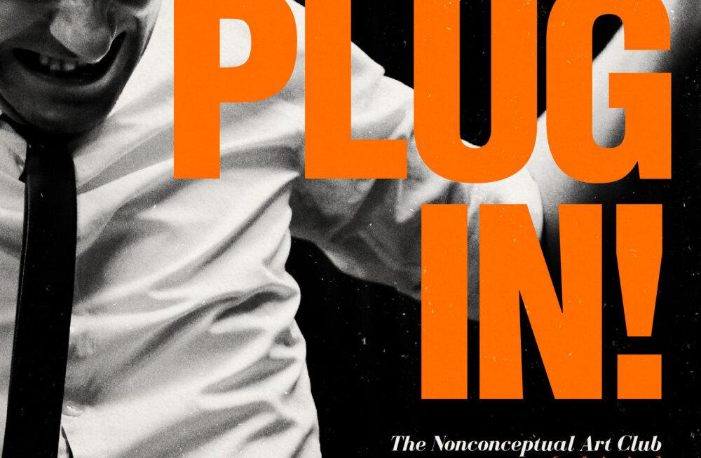 Журнал ПЛУГ приглашает посетить литературное кабаре
