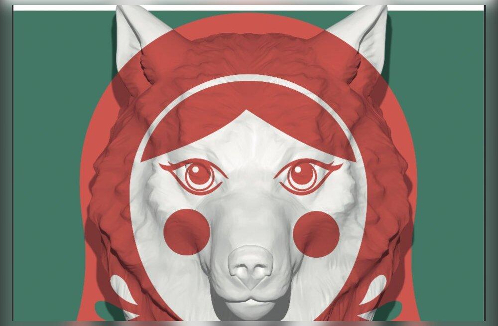 В конкурсе плакатов KinoFF победу одержали волк в шахтерской каске и волк-матрешка